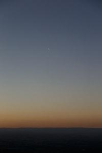 photo of dusk