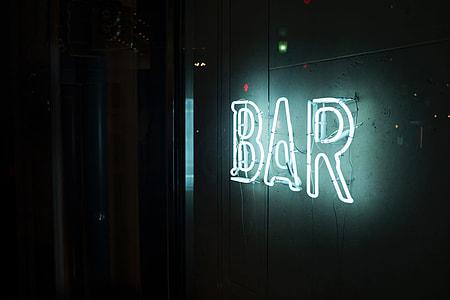 Bar wall