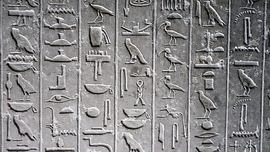 Hieroglyphics illustration