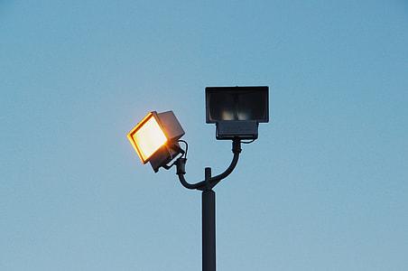 black work light during daytime