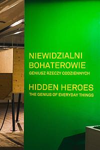 Modern design exhibition