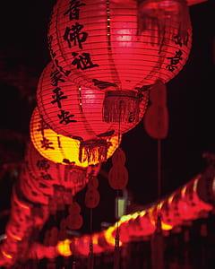 photo of Chinese lanterns during nighttime