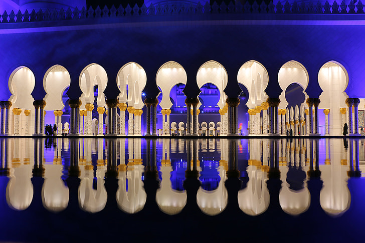 Reflections in mosque building