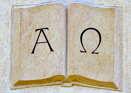 Alpha and Omega written book pages