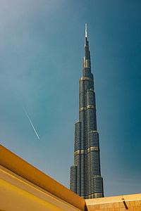 Burj Khalifa at daytime
