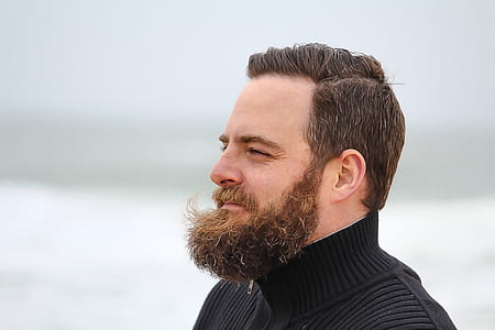 Photo of a Bearded Man