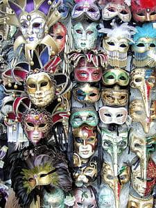 assorted-color masquerade mask lot