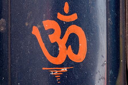 om, mantra, india, meditation, peace, symbol