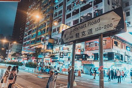 Lockhart Road signage