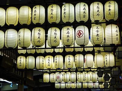 lighted kanji text paper lanterns