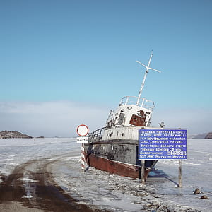 White and Brown Ship