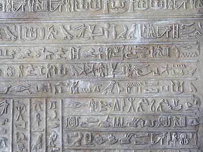 antiquity, characters, places of interest, temple, luxor, old