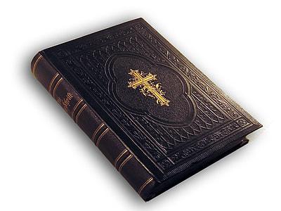 black and yellow cross-graphic hardbound book